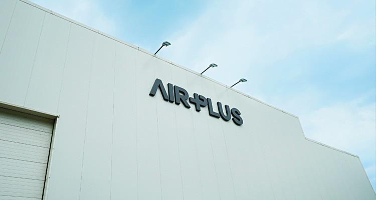 Airplus İklimlendirme Teknolojileri'nden Yeni Fabrika Yatırımı